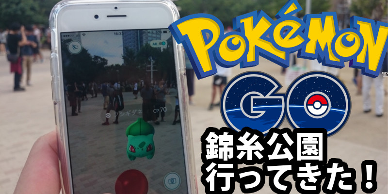 pokemongo-playd1